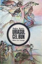 1989-Uriasul cel bun